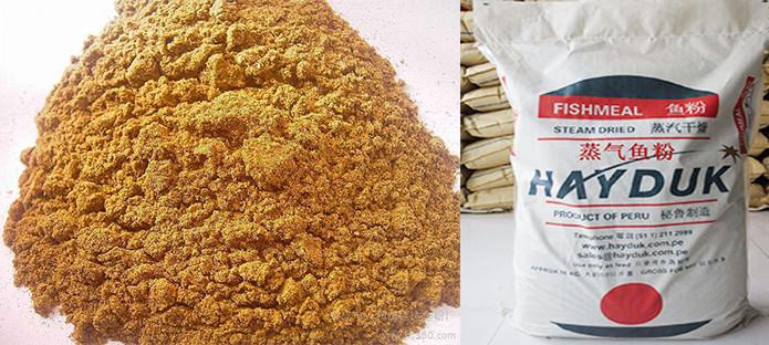 秘鲁蒸汽干燥鱼粉 进口鱼粉报价 蛋白68 HAYDUK 海利饲料原料示例图3