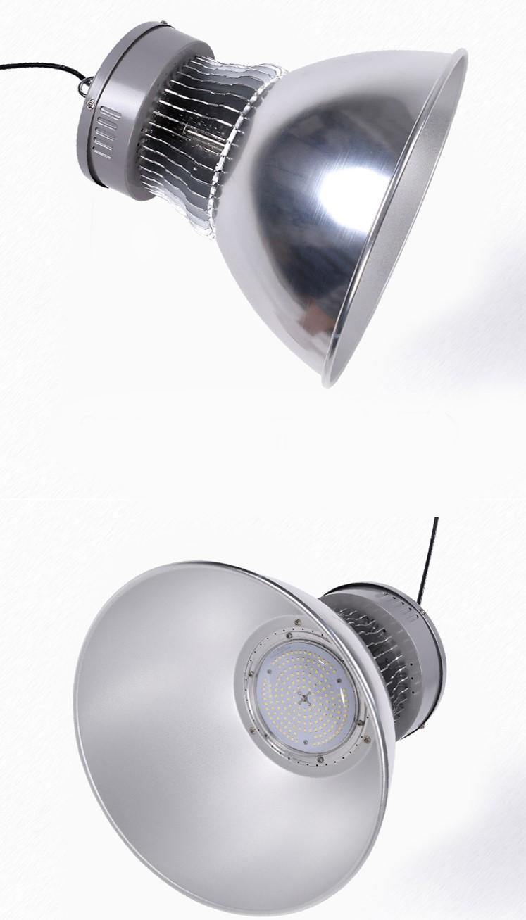 佛山照明LED工矿灯 80W/100W/120W/150W/200W/250W 超炫二代 FSL示例图3