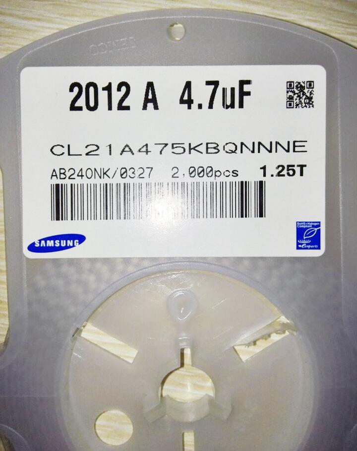 0805  4.7UF 50V X5R  CL21A475KBQNNNE 贴片电容示例图2