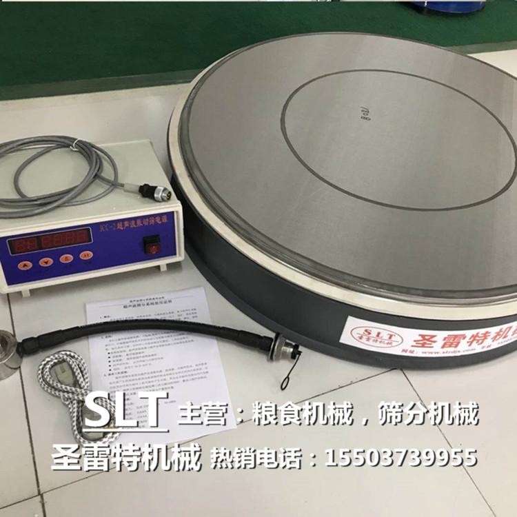 圣雷特机械供应超声波振动筛网架 超声波振动筛换能器_超声波筛粉机专用胶粘网架示例图3
