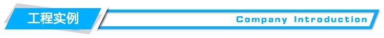 液压翻板闸门,下卧式翻板坝,水库闸门示例图1