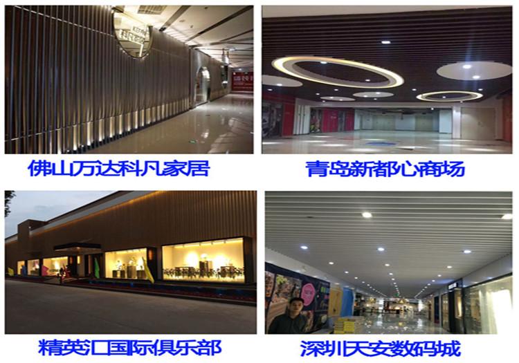 彩色鋁方通格柵吊頂綜合商業樓走廊過道天花裝飾廠家熱賣鋁方通示例圖6