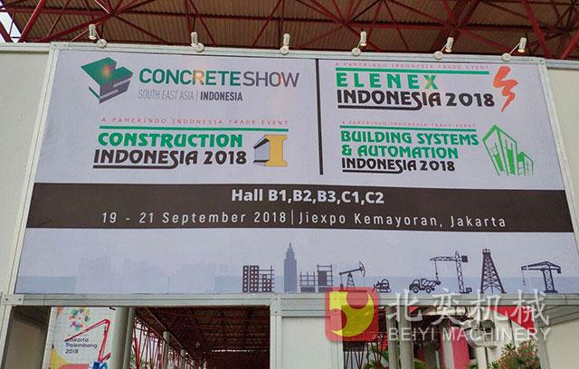 2018印尼展会