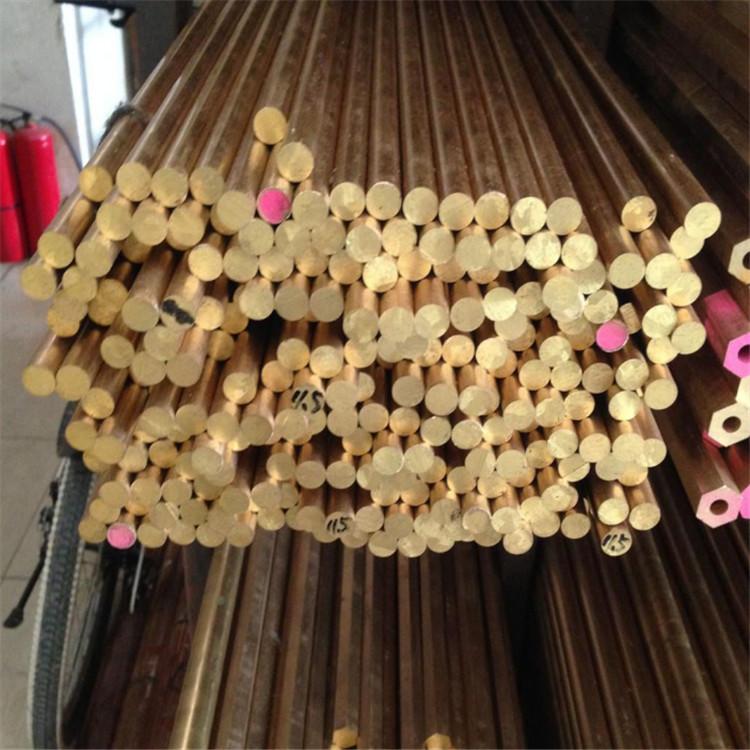 H96国标黄铜棒,数控车床加工黄铜棒示例图2