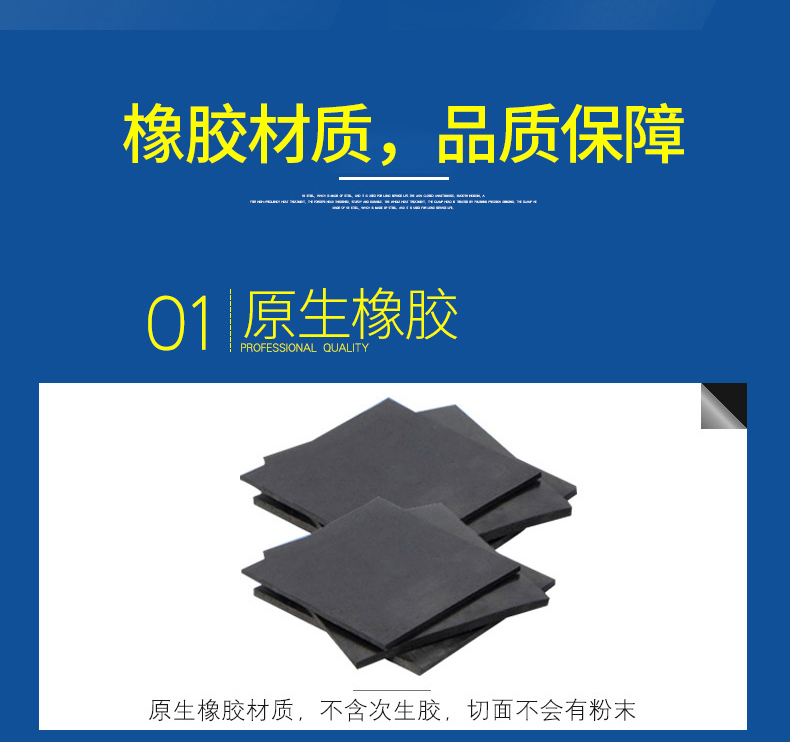 厂家批发高压绝缘胶板 10mm绝缘胶垫 防滑绝缘胶垫价格示例图1