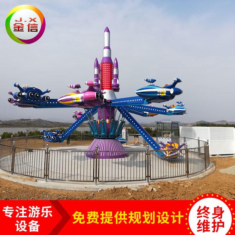 自控飞机厂家,儿童游乐设备空中飞机,游乐场设备旋转飞机,儿童大型游乐设施气动空中旋转飞机,中山金信游乐设备ZKFJ20示例图2