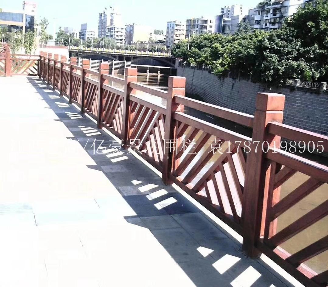 水泥仿木栏杆制作方法,广东仿木护栏工厂价格,深圳园林围栏效果示例图8