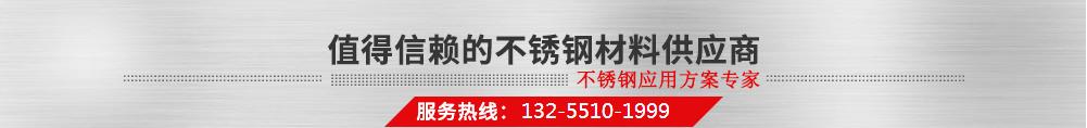 太钢304H不锈钢 GB24511标准S30409不锈钢板价格  佳创30409不锈钢板示例图1