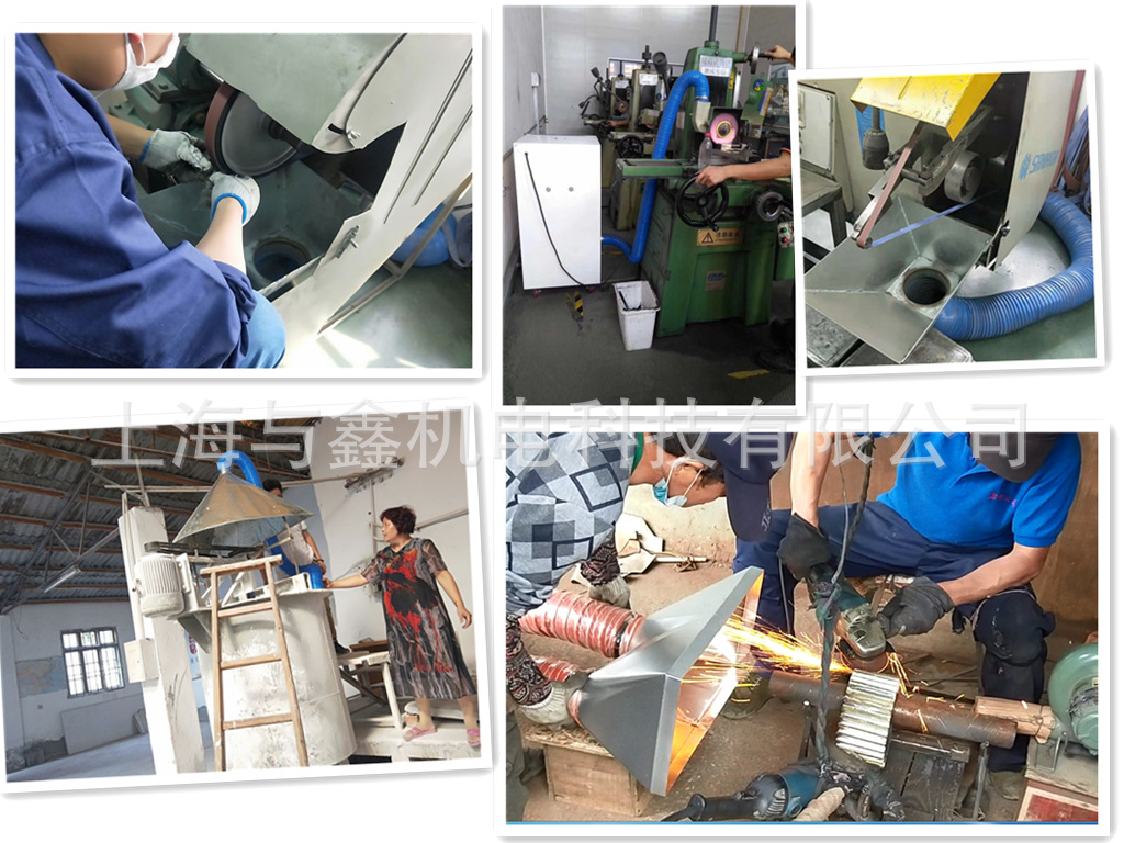 现货直销 磨床吸尘器 移动式抛光除尘器 平面磨床集尘器厂家 大功率磨床吸尘器 移动磨床吸尘器示例图13