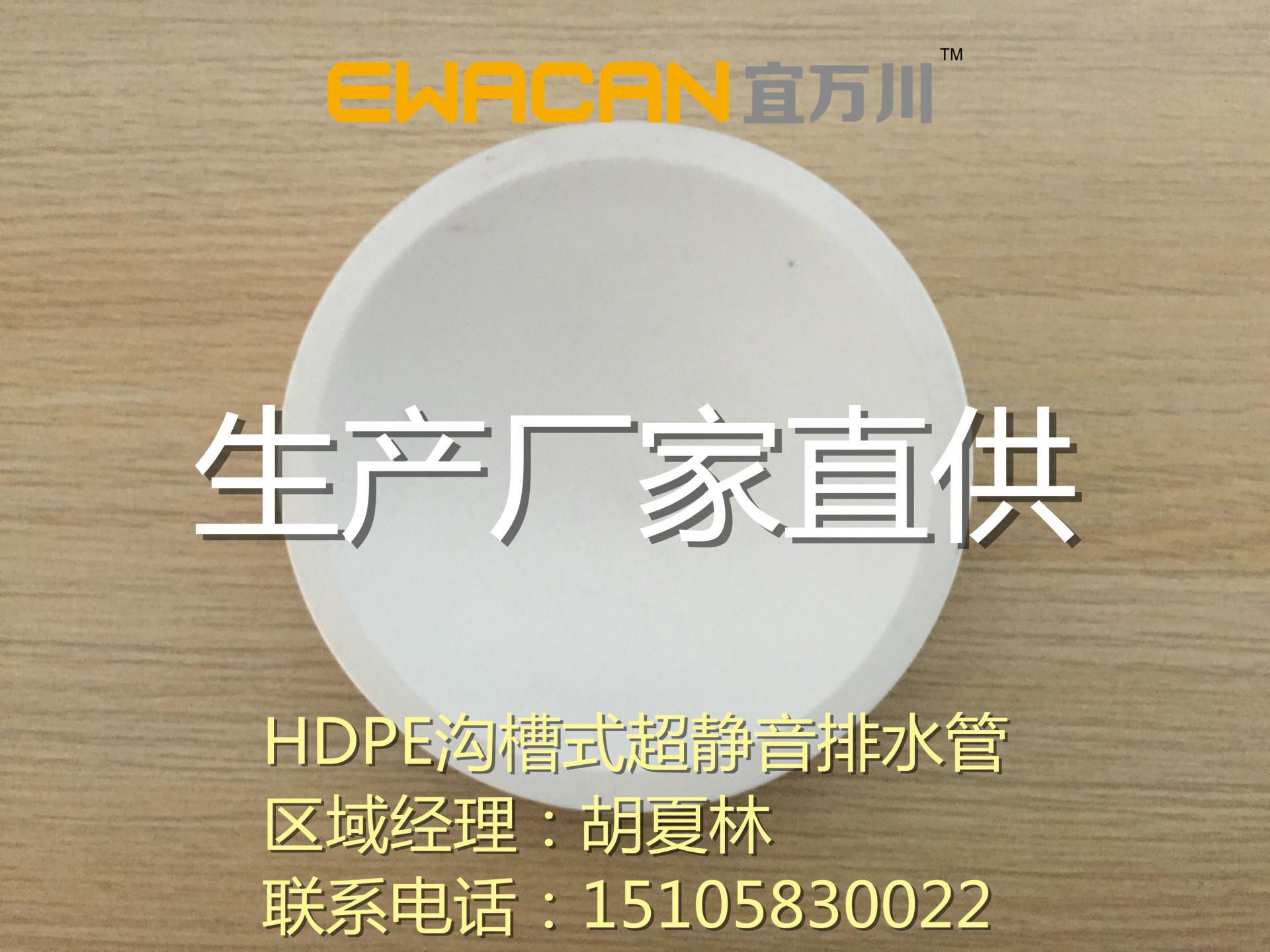 沟槽式HDPE超静音排水管,FRPP、HDPE法兰承插静音排水管,PP管示例图2
