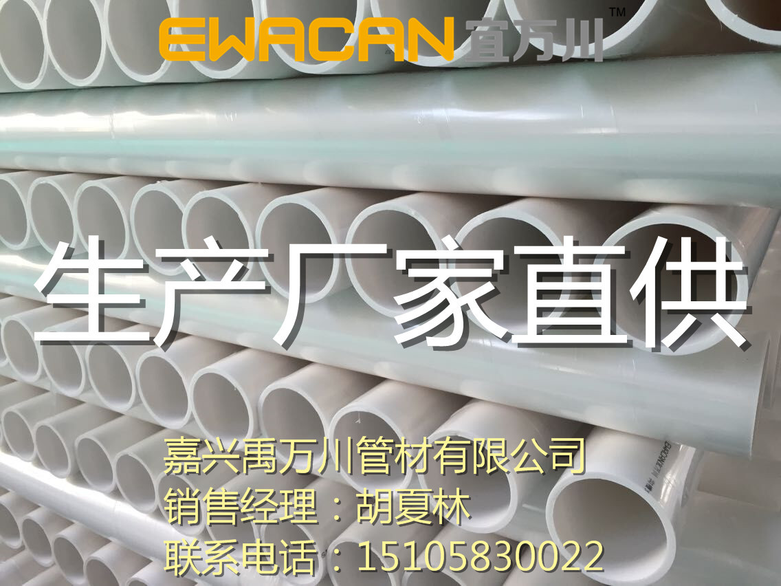 沟槽式HDPE超静音中空排水管,HDPE沟槽管,卡箍连接HDPE排水管示例图9