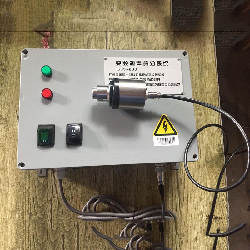 圣雷特直銷超聲波系統含電源箱 超聲波換能器 超聲波數據線 電源線示例圖2