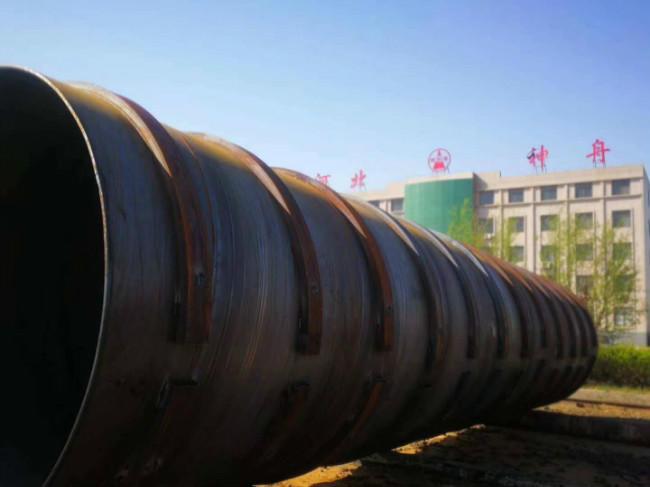 防腐螺旋钢管、环氧煤沥青、8710涂塑钢管、衬塑螺旋钢管、四油三布架空螺旋钢管、IPN8710无毒饮用水螺旋钢管示例图20