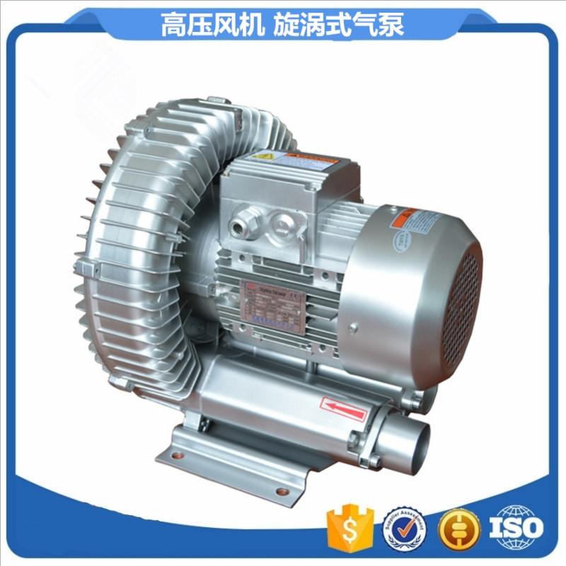 洗瓶机吹干风机/纽瑞高压风机/RH-810-2高压鼓风机现货示例图2