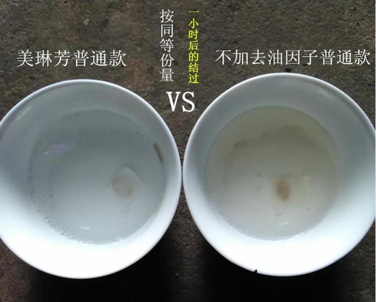 高纯浓缩洗衣液1kg装 加送促销原装洗衣液4斤示例图8