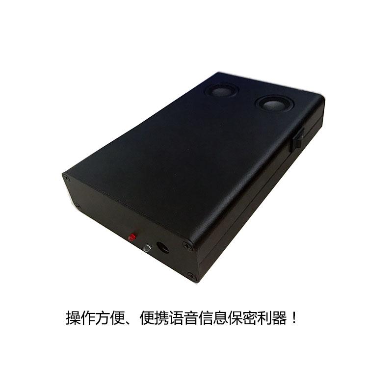 录音屏蔽器 英讯 公安部检测 YX-007mini-2示例图3