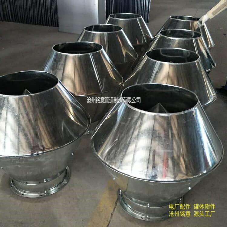 碳钢锥形风帽 D800圆锥形风帽 出风口用锥形风帽 96K150-3圆锥形风帽 源头工厂示例图9