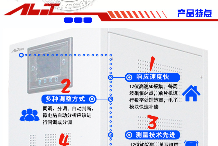 安博特直销高精度交流稳压器TNS-30KVA 40KVA 50KVA三相稳压器示例图22
