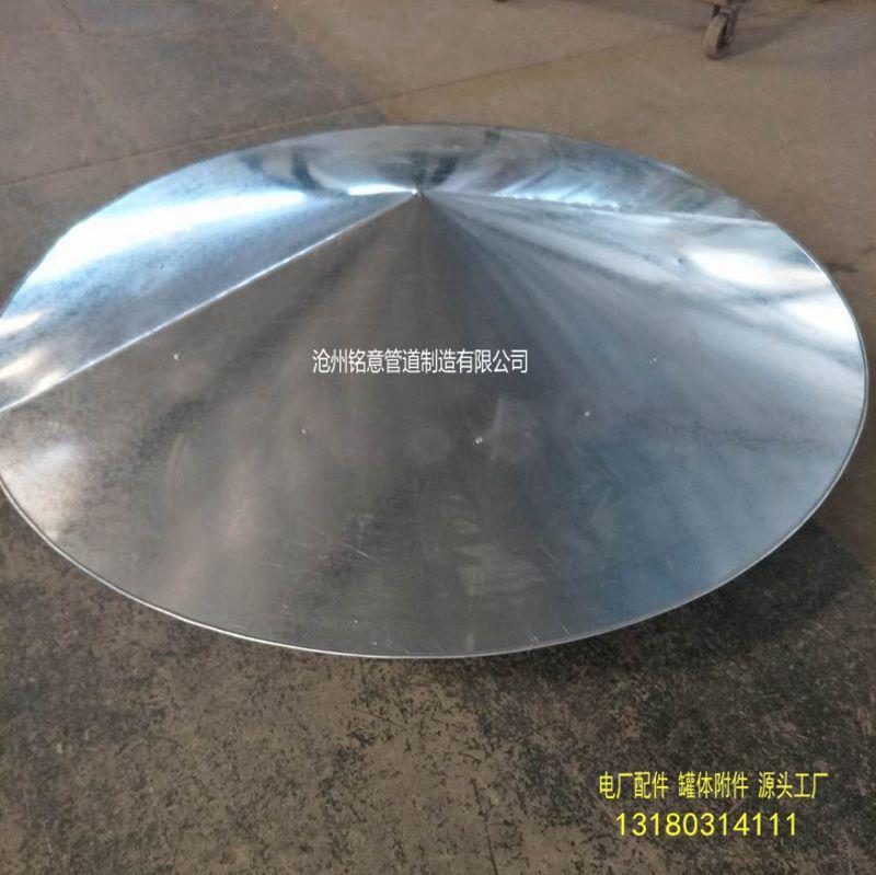 碳钢锥形风帽 D800圆锥形风帽 出风口用锥形风帽 96K150-3圆锥形风帽 源头工厂示例图14