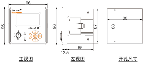安科瑞AEM96嵌入式安装电能计量表示例图3