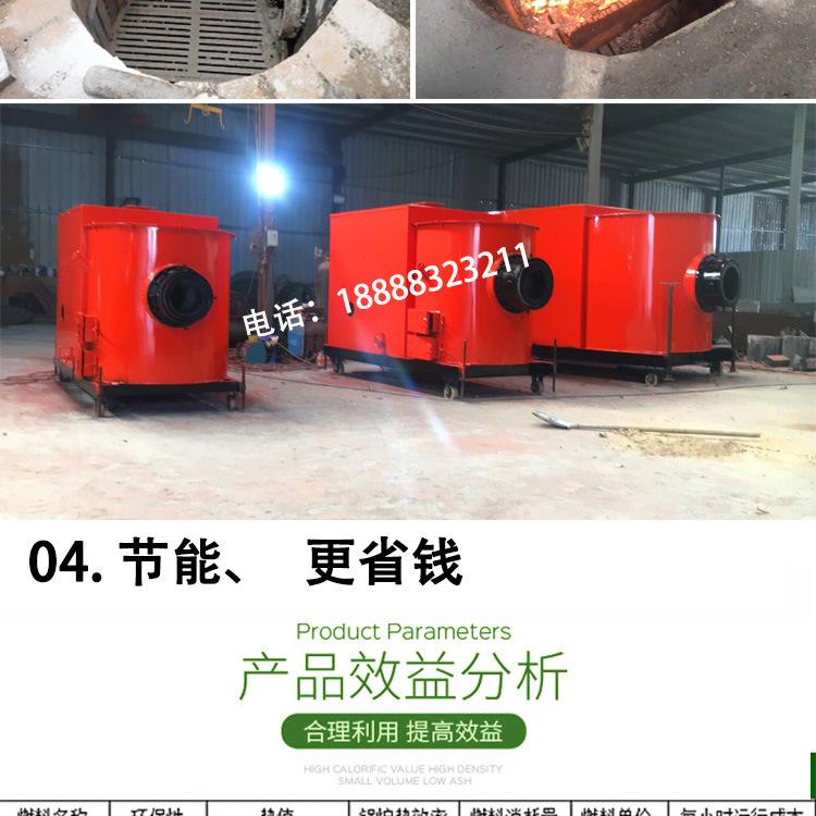 自动送料生物质环保燃烧机 生物质颗粒燃烧器 改造5吨蒸气锅炉示例图7