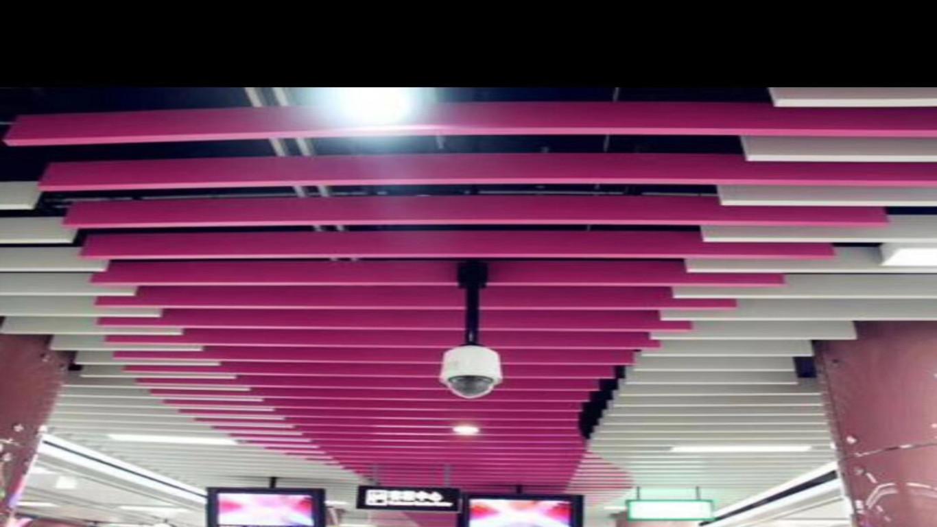 彩色鋁方通格柵吊頂綜合商業樓走廊過道天花裝飾廠家熱賣鋁方通示例圖9