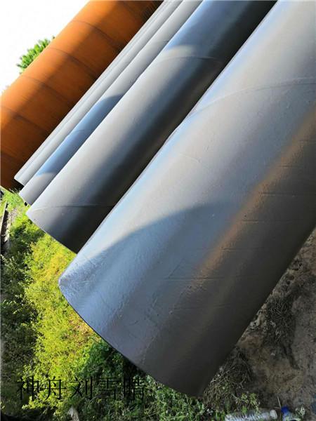 防腐螺旋钢管、环氧煤沥青、8710涂塑钢管、衬塑螺旋钢管、四油三布架空螺旋钢管、IPN8710无毒饮用水螺旋钢管示例图15