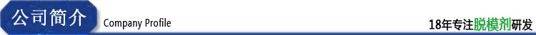 厂家批发 迪瓦7300脱模剂 环氧互感器脱模剂 溶剂型脱模剂 包邮示例图14