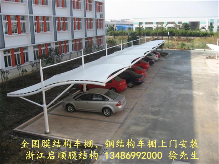 启顺葫芦岛车棚厂家,锦州膜结构车棚厂家,辽宁自行车充电车棚厂家示例图13