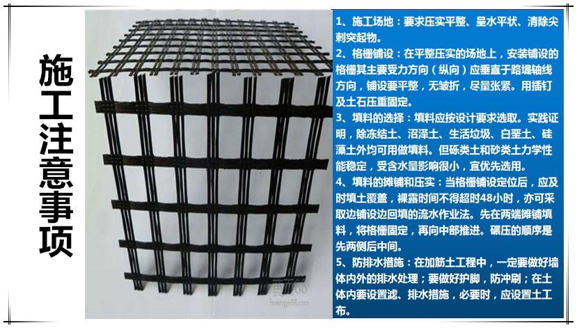 厂家供应GEA玻纤土工格栅 旧路改造专用玻纤土工格栅 山东明路双向玻纤土工格栅示例图5