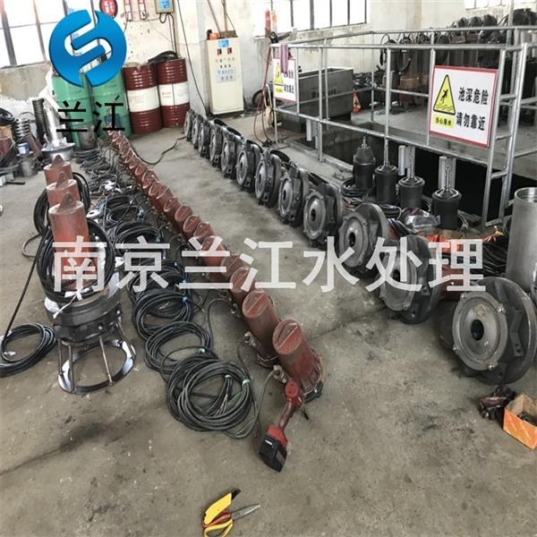南京兰江220V离心曝气机批发示例图6