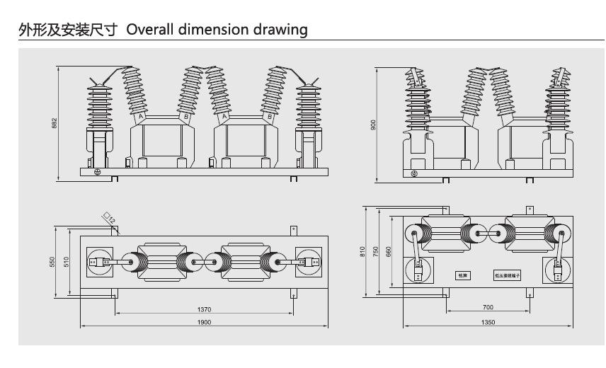 35KV户外干式高压计量箱JLSZV-35示例图3