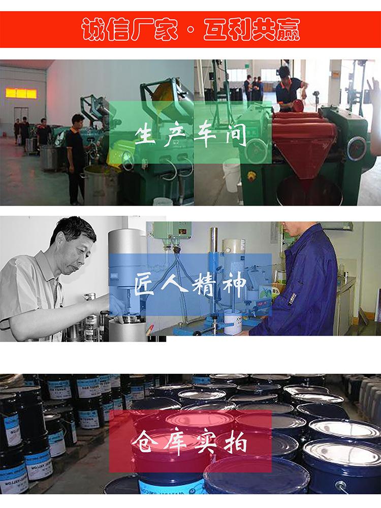 工厂批发环保UV油墨  abs塑料LED紫外线光固化型墨 蓝色PVC丝印墨示例图12