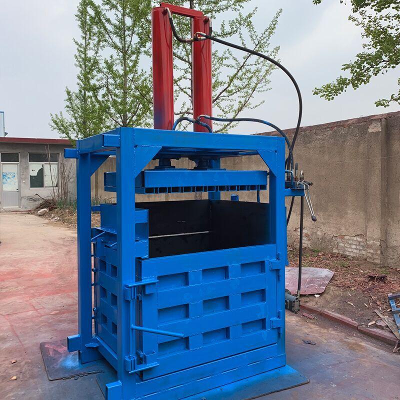 废纸专用液压打包机 60吨油漆桶压扁机厂家 200L油漆桶压扁机示例图13