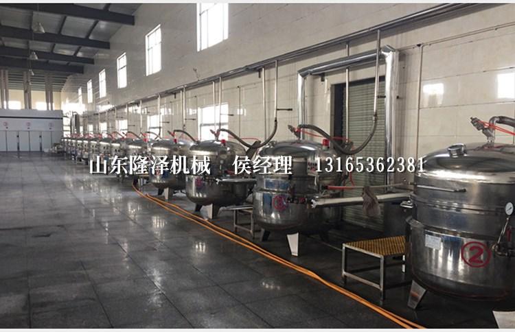 316不锈钢浸糖锅 梅子浸糖设备 广东果脯蜜饯生产机器价格示例图10