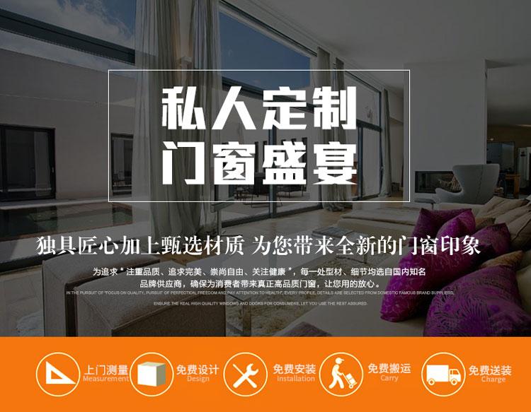 深圳平开窗别墅门窗平开门推拉门厂价直销示例图1