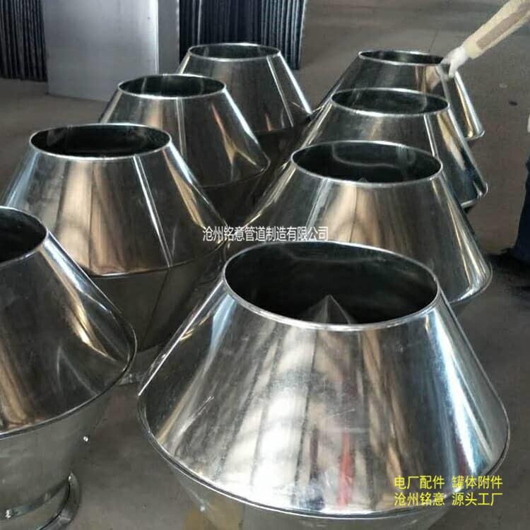 碳钢锥形风帽 D800圆锥形风帽 出风口用锥形风帽 96K150-3圆锥形风帽 源头工厂示例图6