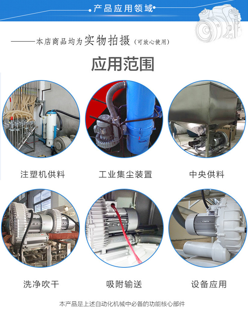 自动上料机设备专用风机/高压风机/高压鼓风机/RH-830-1旋涡风机,纽瑞旋涡气泵示例图6
