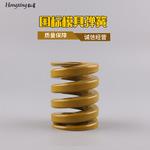 定制国标模具弹簧 进口模具弹簧模具机械弹簧压缩弹簧