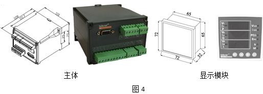 安科瑞BD-3I3电力变送器,厂家直销示例图7