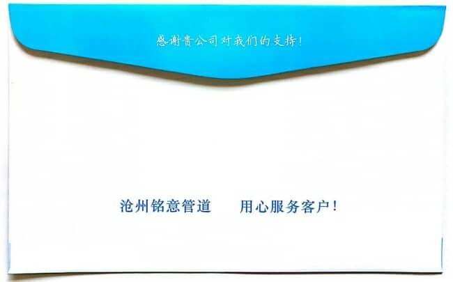 沧州铭意供应  圆锥形风帽  14K117-3锥形风帽  镀锌锥形风帽 可提供配套法兰示例图33