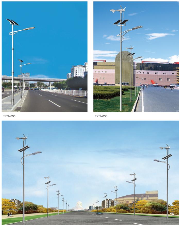 7米风光互补太阳能路灯,室外太阳能一体路灯,路灯生产厂家示例图1