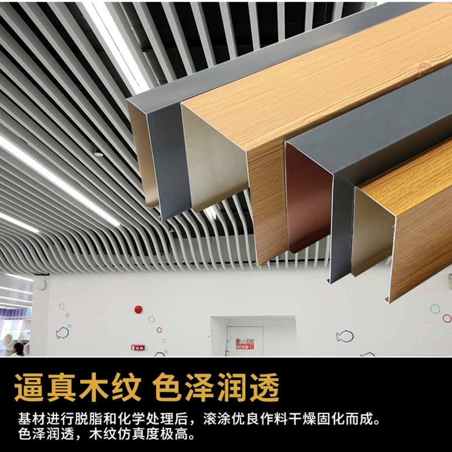 弧形木紋鋁方通廠家-弧形木紋鋁方通吊頂示例圖8