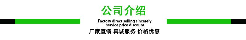 金属硅3303烘干机 金属硅3303干燥机 硅泥造粒烘干生产线 江苏道诺干燥 专利制造示例图4