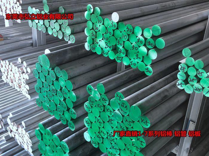 L170-T6511抛光研磨铝棒 L170-T6511高强度硬质铝棒示例图6