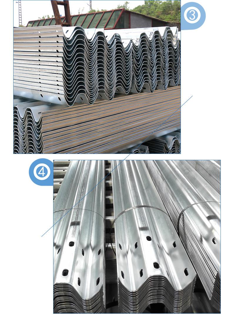 波形喷塑高速公路防撞护栏板 高速护栏 喷塑护栏波形  镀锌护栏板示例图10