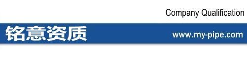 圆锥形风帽 14K117-3锥形风帽 风道通风帽 碳钢锥形风帽 D320圆锥形风帽 沧州铭意示例图22