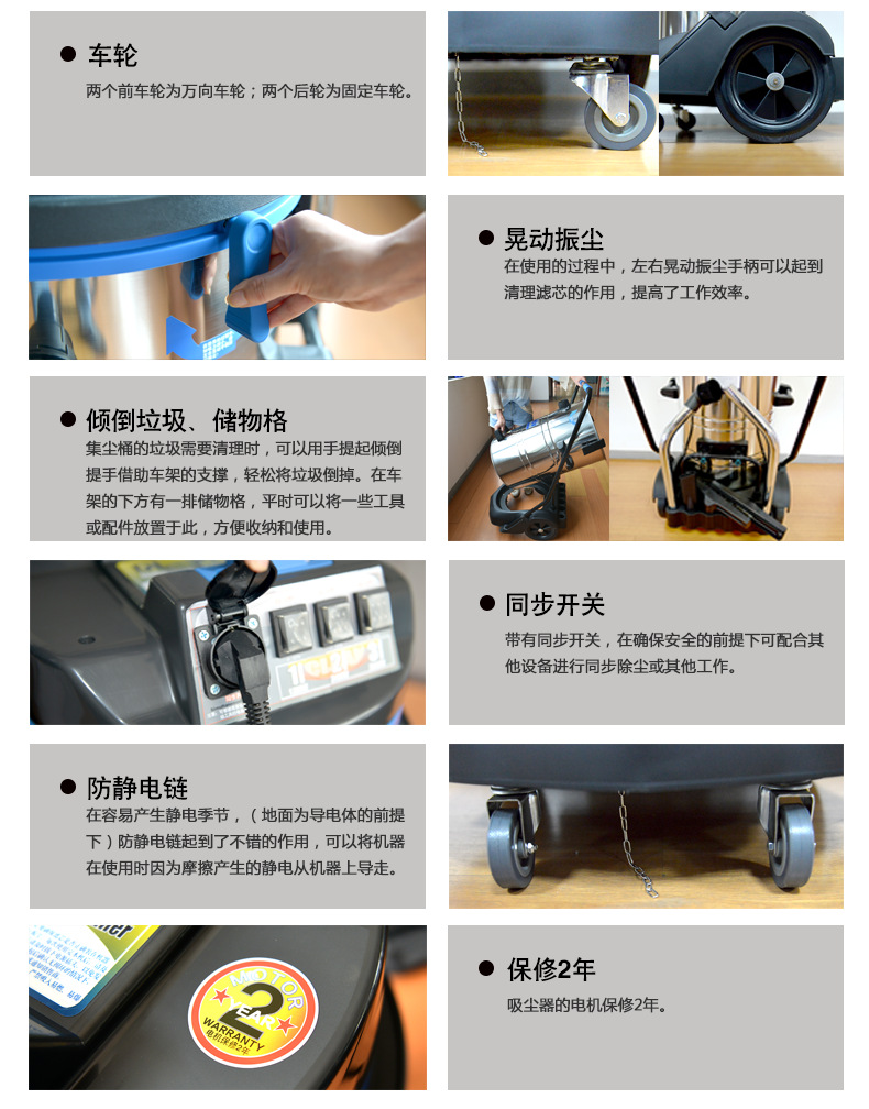凯德威大吸力商用工业吸尘器DL-3078S工厂车间粉尘吸木屑铁屑砂石示例图12