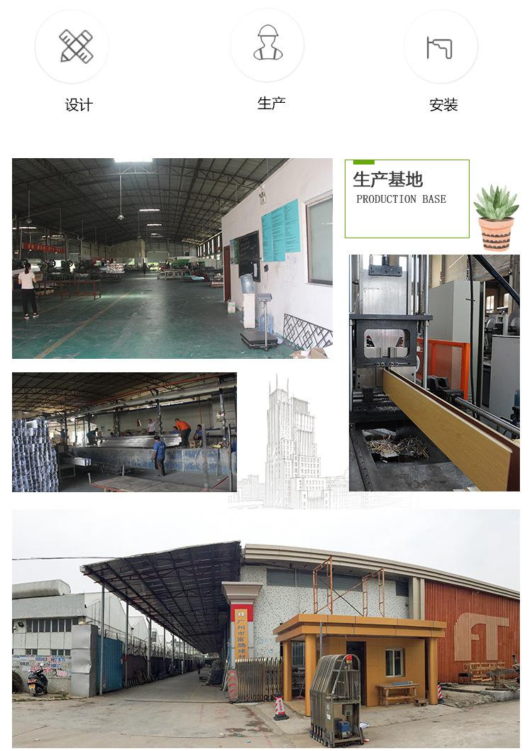 廣州廠家定制加工 木紋鋁方管 200200幕墻天花鋁四方管 來樣定做示例圖14