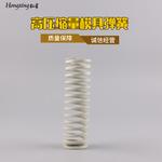 高压缩量模具弹簧 进口模具弹簧 高强度模具弹簧 压缩弹簧 批发